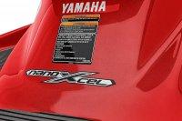 yamaha_nanoxcel_00