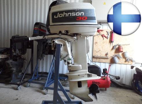 дилеры лодочных моторов johnson