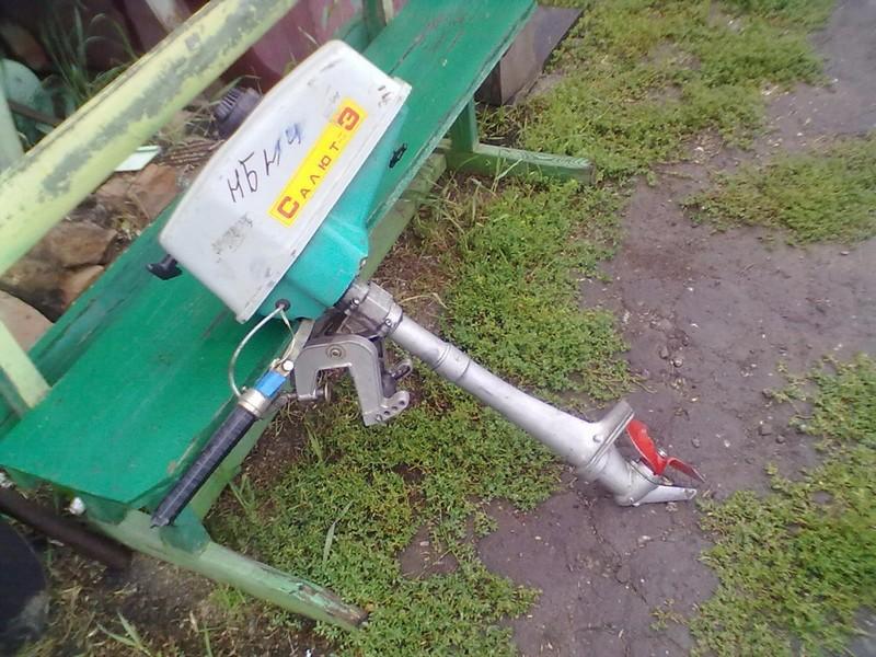 Лодочные моторы российского производства цены салют