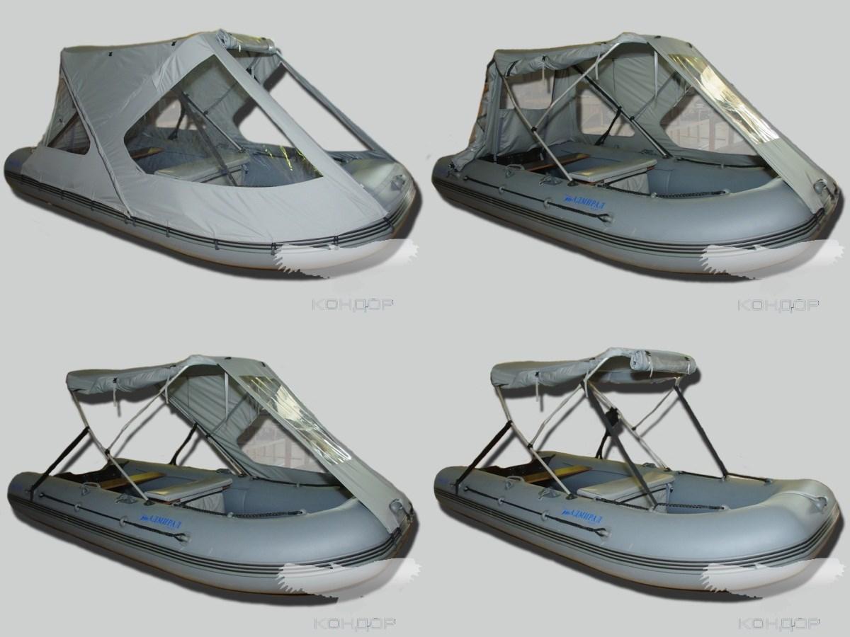 где заказать тент на лодку из пвх