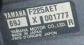 расшифровка номера лодочного мотора ямаха