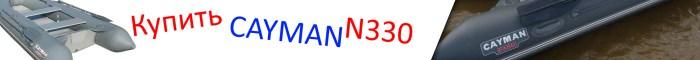banner_lp_cayman_n330