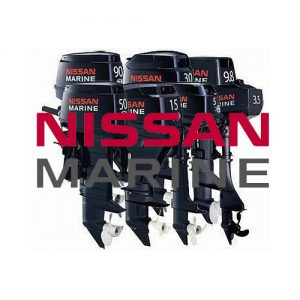 Nissanmarine_00
