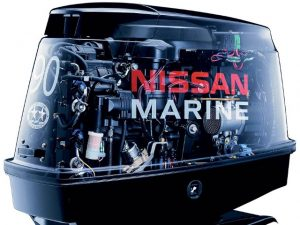 nissan_marine_osob_00