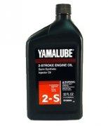 yamalube2s