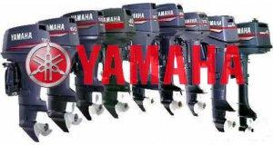 yamaha_00_l