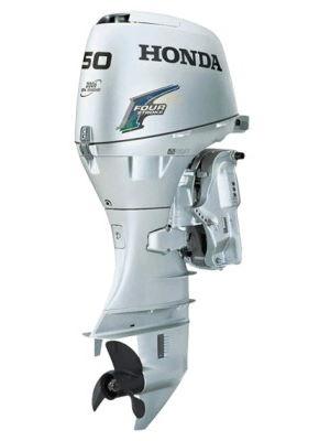 Honda BF 50 SRTU