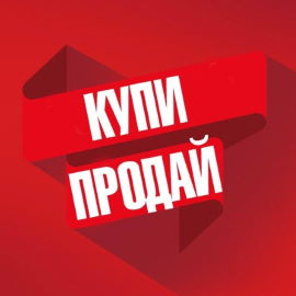Барахолка spyship.ru